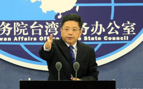 国台办:台湾律师在大陆执业范围将扩大
