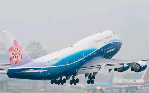 民航局:两岸确认2018年春节加班等航空运输安排.png