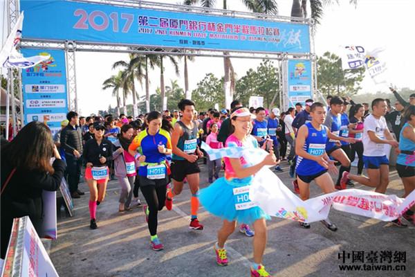 2017第二届厦门银行杯金门半程马拉松赛在金门举行。