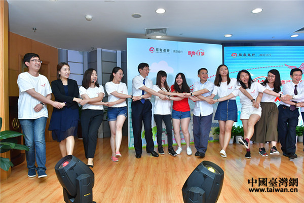 台湾青年与银行领导共同跳起欢乐的舞蹈。