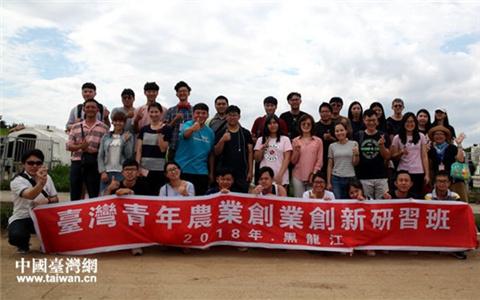 台湾青年参访牡丹江西安区台创园:合作互赢,共同发展.jpg